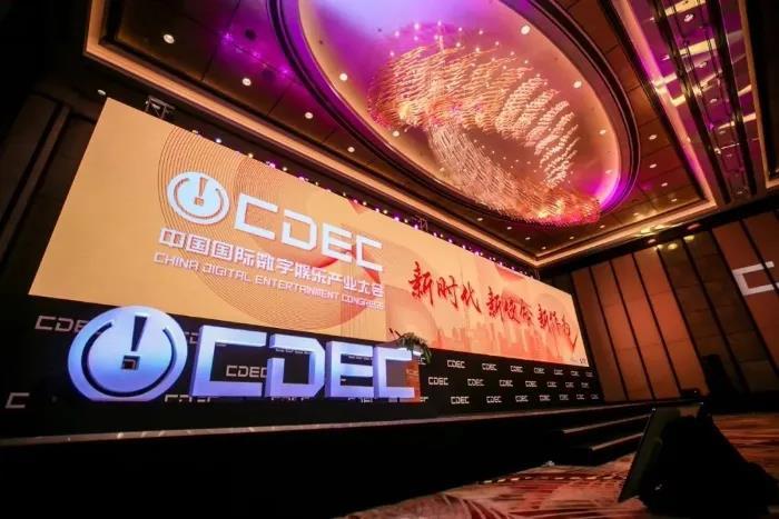 2021年上半年中国游戏产业报告:手游收入占76%