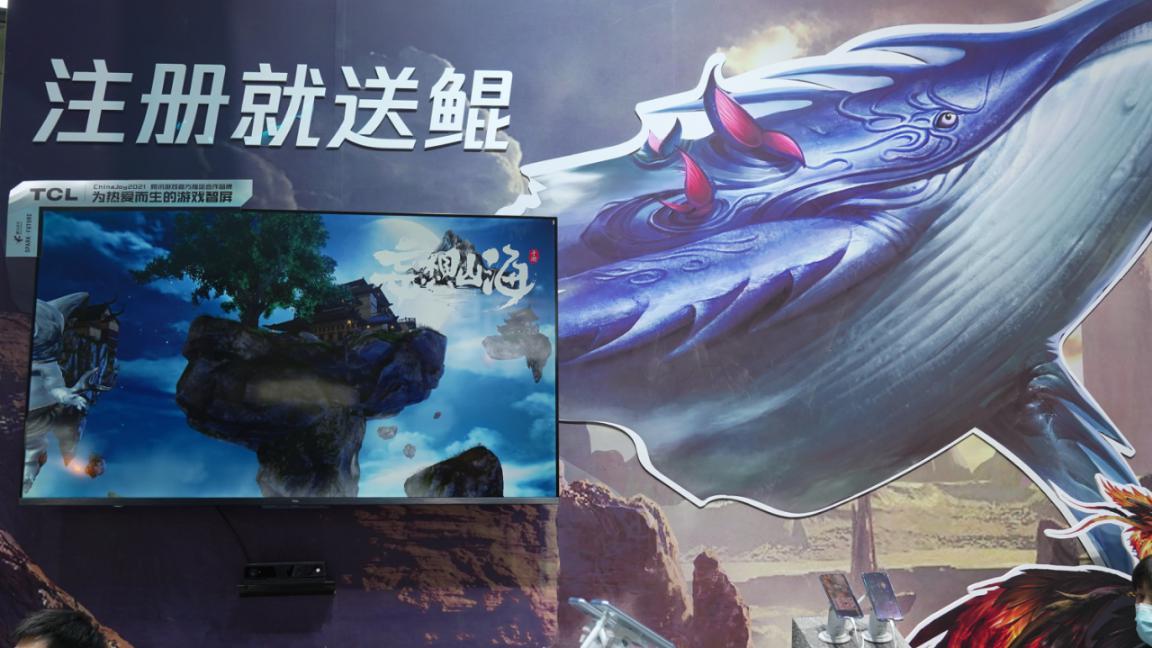 """《妄想山海》CJ试玩:越来越""""自由""""的中式魔幻"""