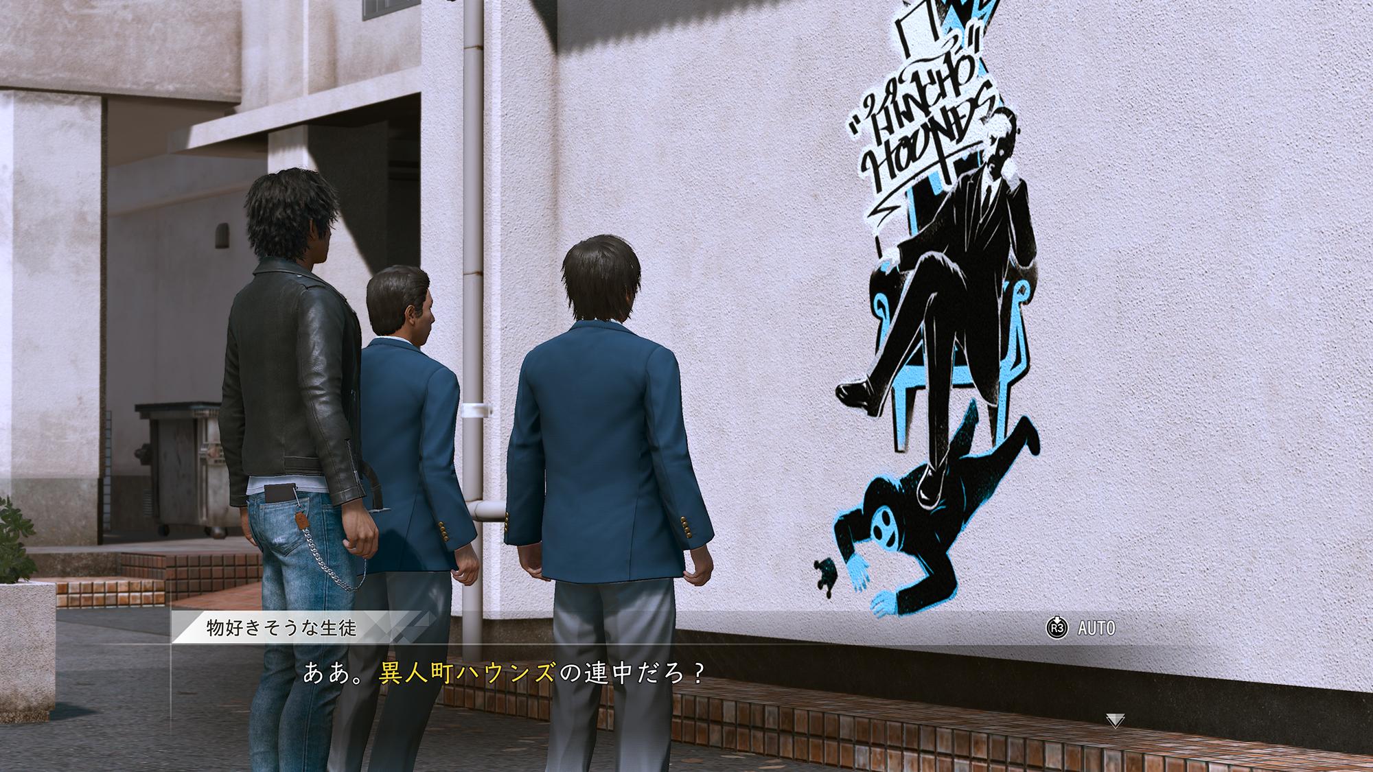 《审判之逝:湮灭的记忆》最新游戏系统公开 9.24日发售