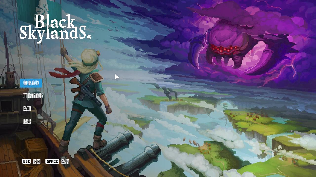 《云端掠影》抢先评测:不太像素的像素开放世界