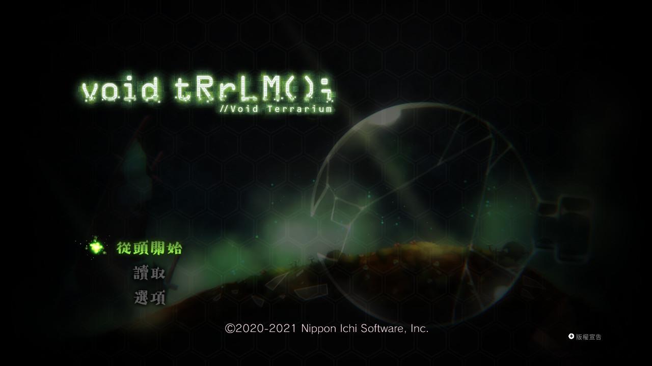 《void tRrLM();》测评:世界上绝不仅有逻辑与代码