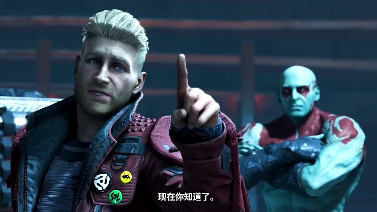 《漫威银河护卫队》中文版预告片 认识下海尔本德女士