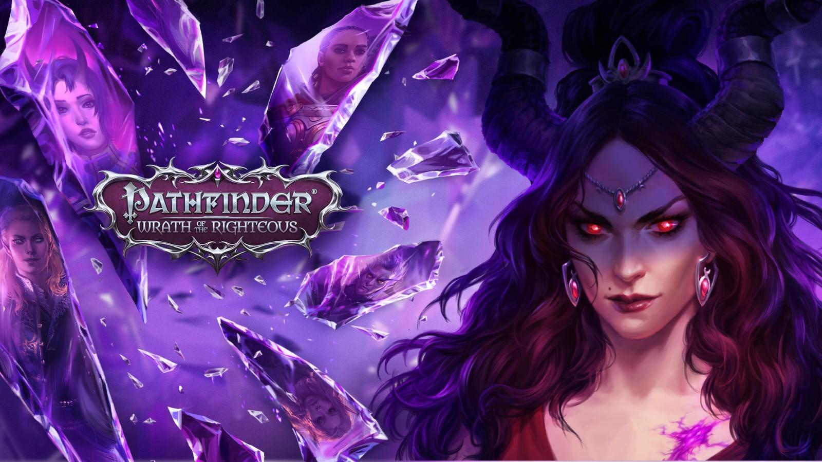 《开拓者:正义之怒》PS4/X1版延期到2022年3月 PC版将于9月2日推出