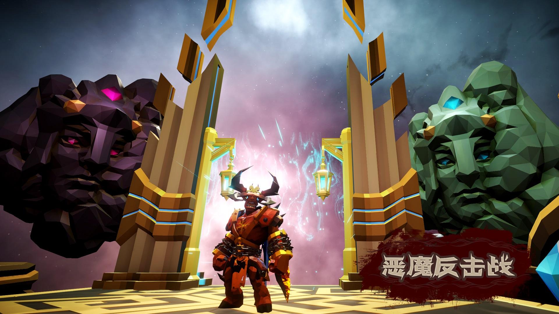 国产动作游戏《恶魔反击战》今日发售 登录首周可享9折优惠