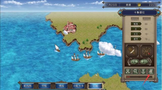 《大航海时代4:威力加强HD版》拉斐尔攻略 拉斐尔剧情流程图文攻略