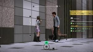 《审判之逝:湮灭的记忆》游戏情报 侦探小工具