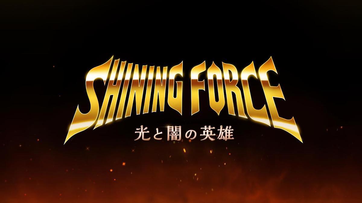 经典RPG《光明力量》手游版最新预告 新作剧情及大量开发画面展示