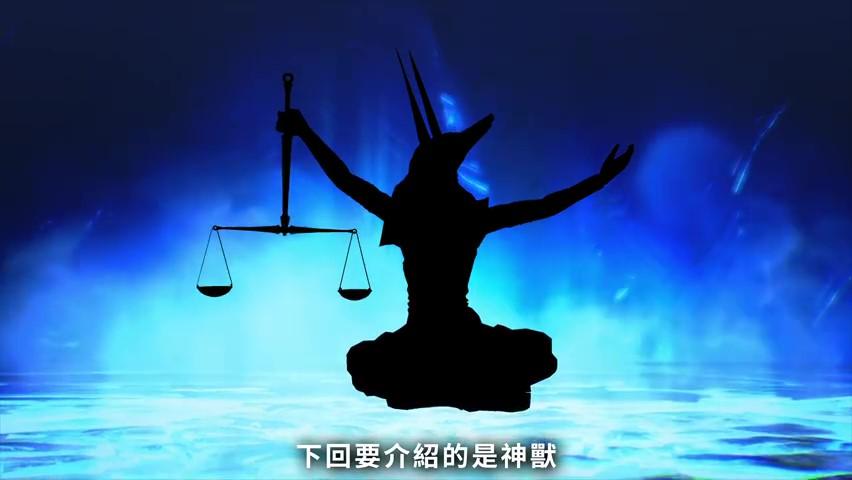 《真女神转生5》恶魔介绍:象征财富与繁荣的罗马幸运女神福图娜