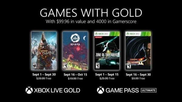微软Xbox Live金会员2021年9月会免阵容公布