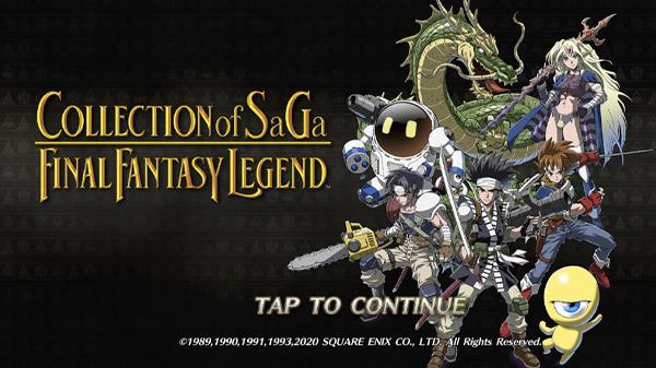 NS作品《沙加合集》將於今年年內登陸PC與移動端