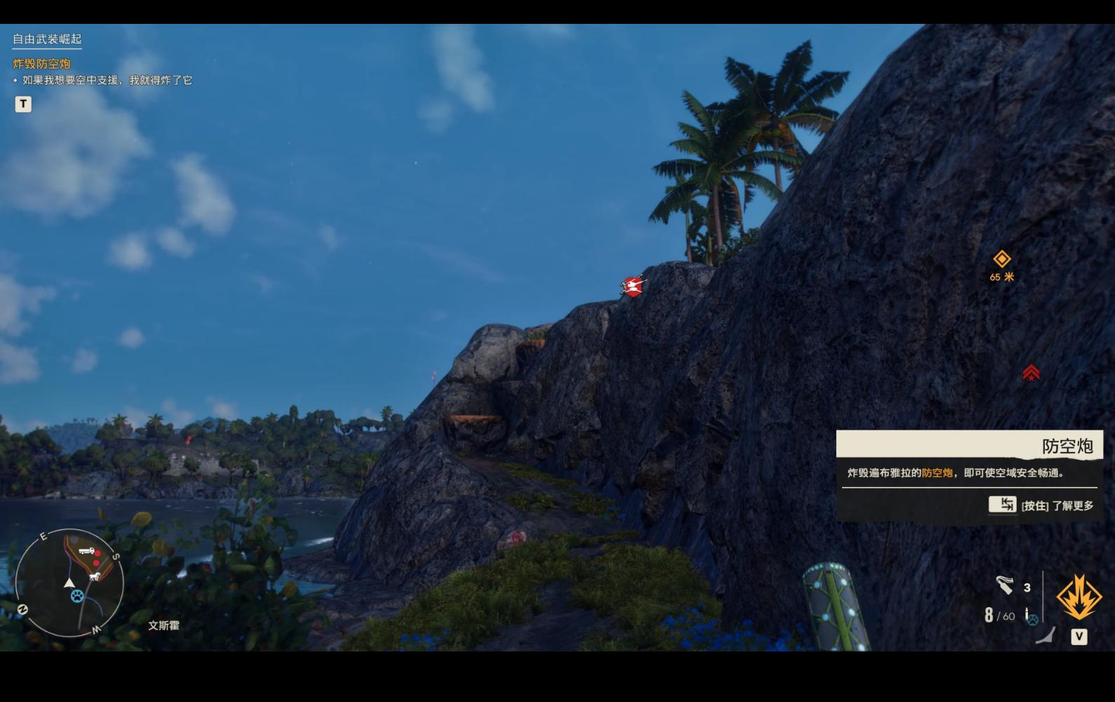 """《孤岛惊魂6》试玩休会:""""孤岛求变"""""""
