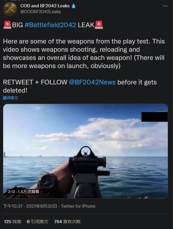 《战地2042》最新泄露枪械演示 可一边瞄准一边换子弹
