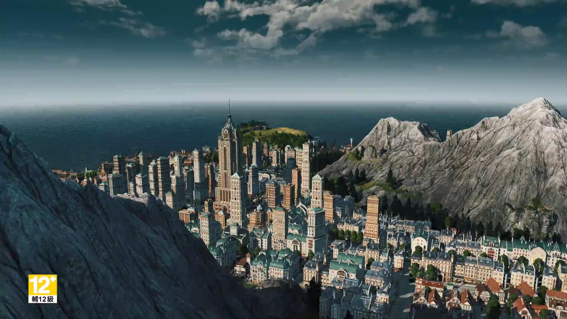 """《纪元1800》DLC""""上流生活""""上市预告片 建造摩天大楼"""