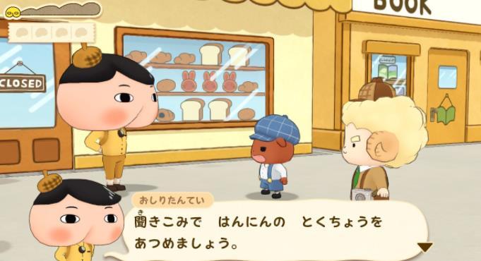 《屁屁侦探:小狗未来的名侦探登场!》11月4日登陆Switch