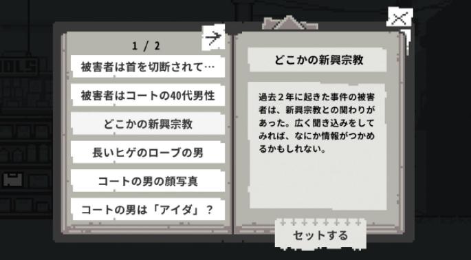 《和阶堂真的事件簿》三部曲回归 22年春登NS/Steam