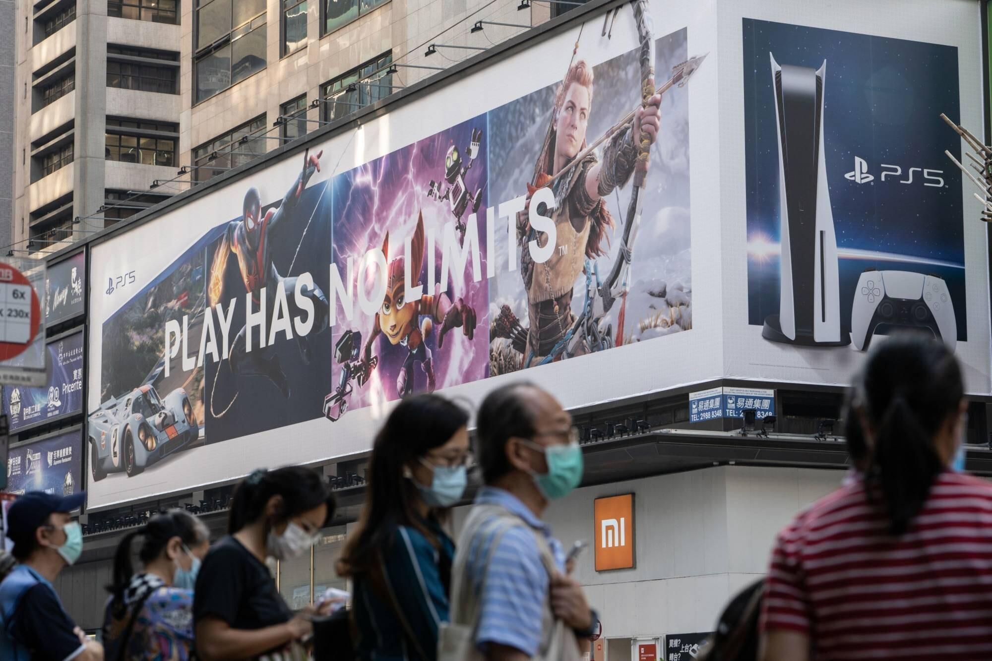 传说风闻:索尼正在日本建立全新任务室 开辟比肩《生化危急》的3A游戏