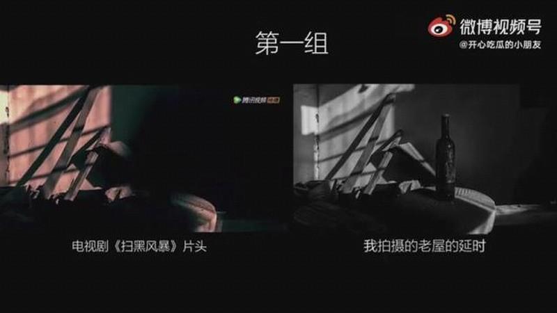 腾讯视频《扫黑风暴》被指疑似剽窃!剧方回应