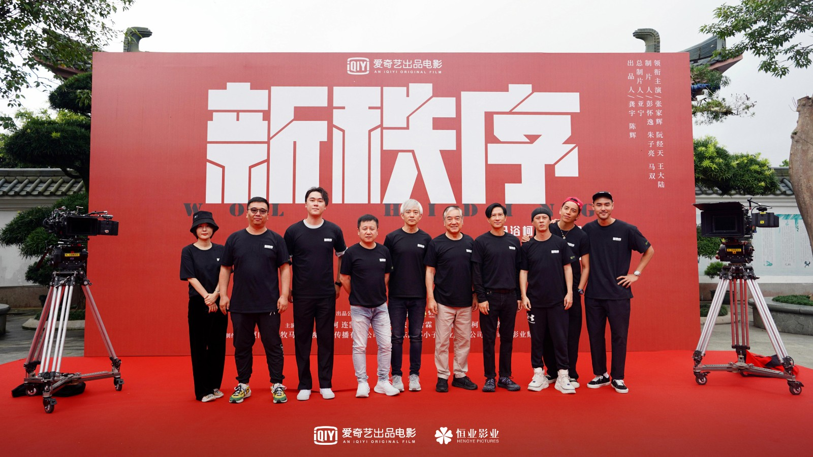 张优盈平台辉新片《新次序》正式开拍 同伴王大陆、阮经天