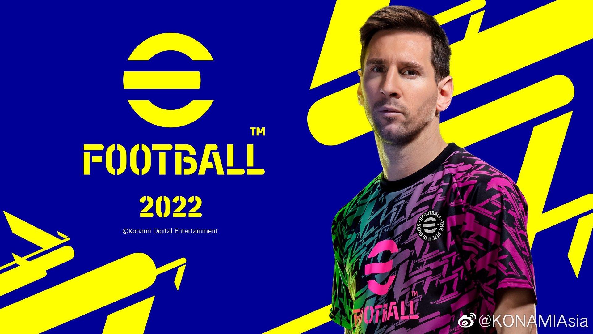 《eFootball》9月30日收费出售 首发共9支步队