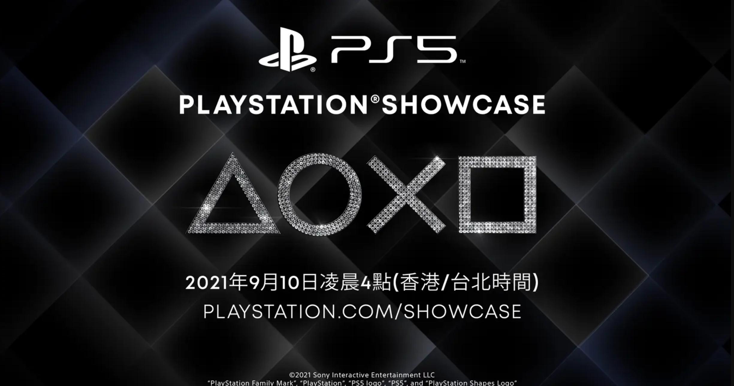 SIE PS5展现会要来了 9月10日清晨4点起头
