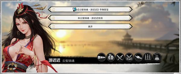 侠客再扬帆————《我的侠客》登陆Steam平台