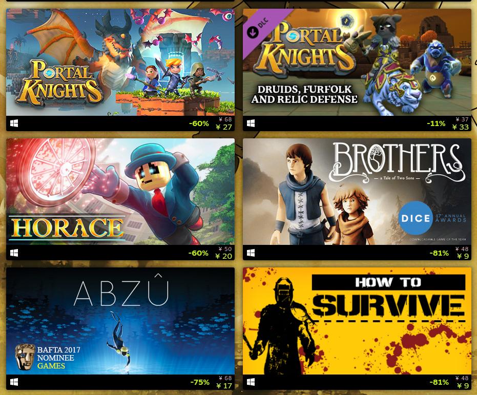 505游戏庆祝成立15周年 同步开启Steam特惠活动