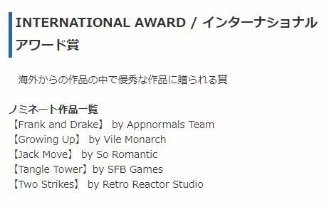 老美也鸡娃?《美国式家长》提名日本 BitSummit 最佳海外游戏