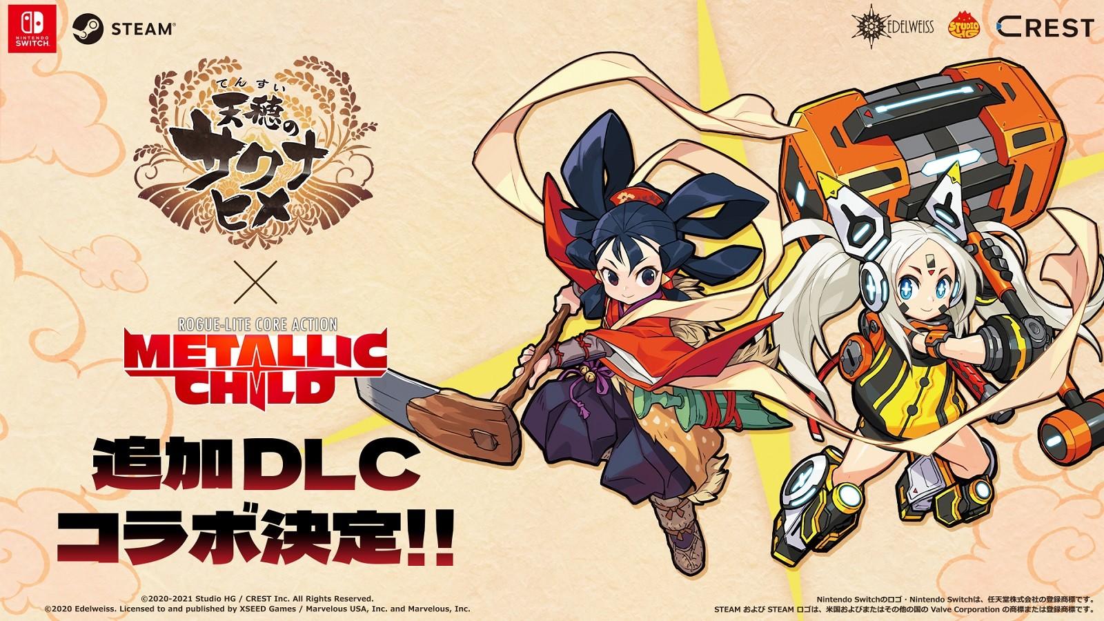二次元肉鸽《Metallic Child》联动《天穗之咲稻姬》 游戏首发支持中文