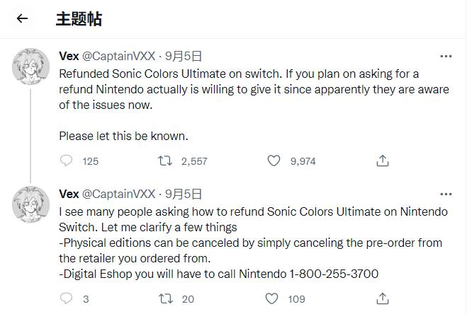 任天堂放宽了《索尼克:缤纷色彩究极版》的退款政策
