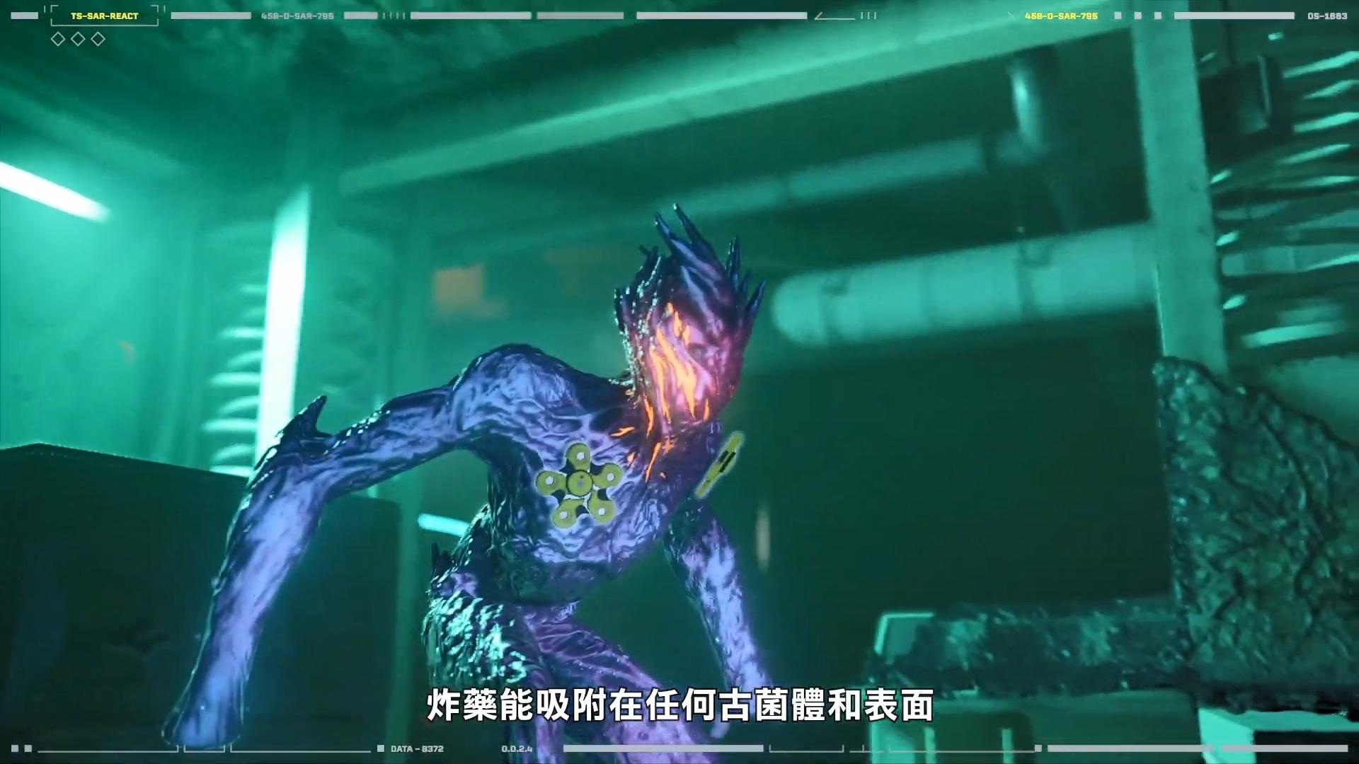 《彩虹六号:异种》新干员HIBANA介绍 引爆炸药打开突破口