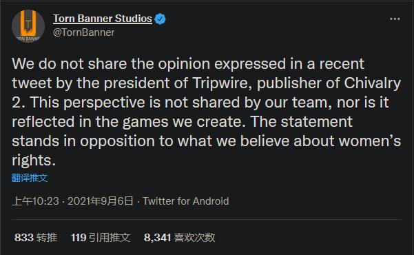 Tripwire总裁言论引争议被卸任 合作开发商撇清关系
