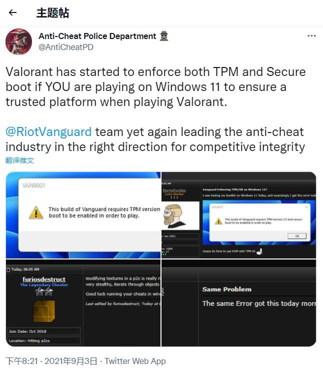 《Valorant》已经开始使用Win11的安全功能 重点打击作弊