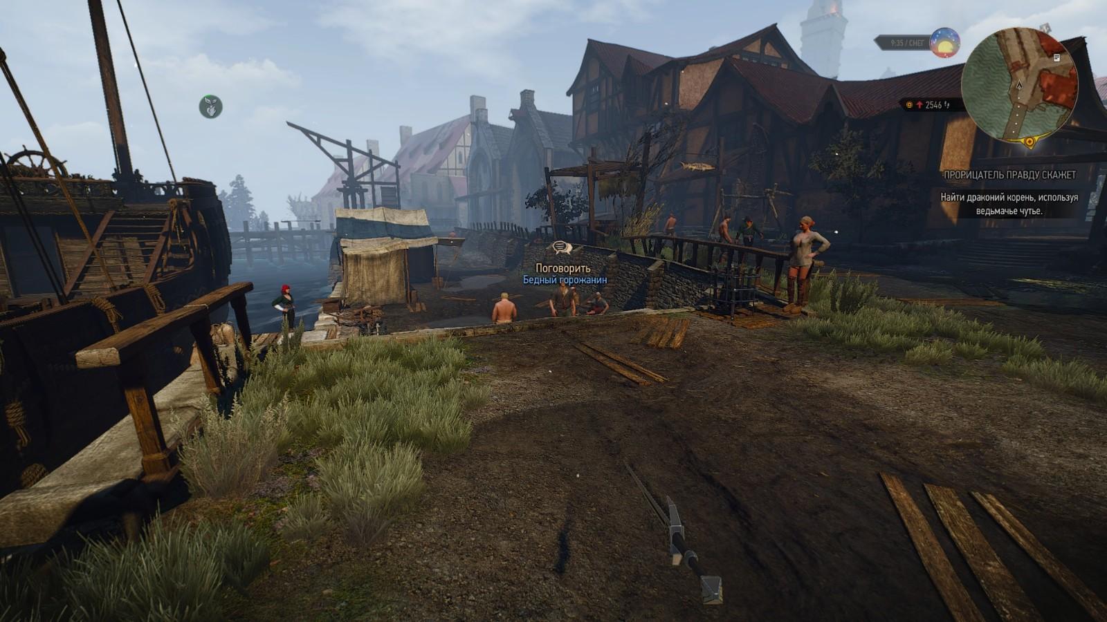 《巫师3》第一人称新Mod 玩起来更有感觉了