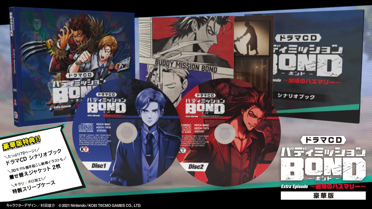 《搭档任务:秘密搜查组》推出第一弹广播剧CD 9月29日发售