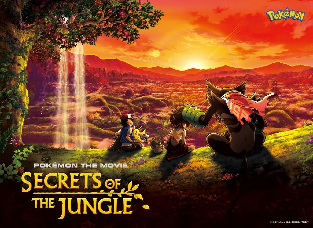 为庆祝《宝可梦:皮卡丘和可可的冒险》全球上映 《宝可梦GO》将举行特殊活动