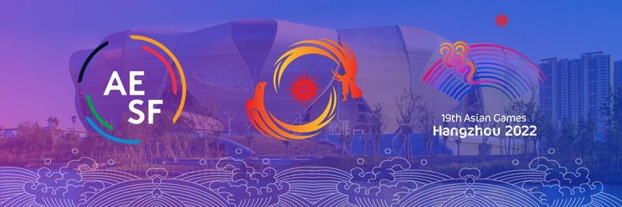 亚运会官方正式公布电竞项目:《王者荣耀》、《炉石传说》等多款游戏