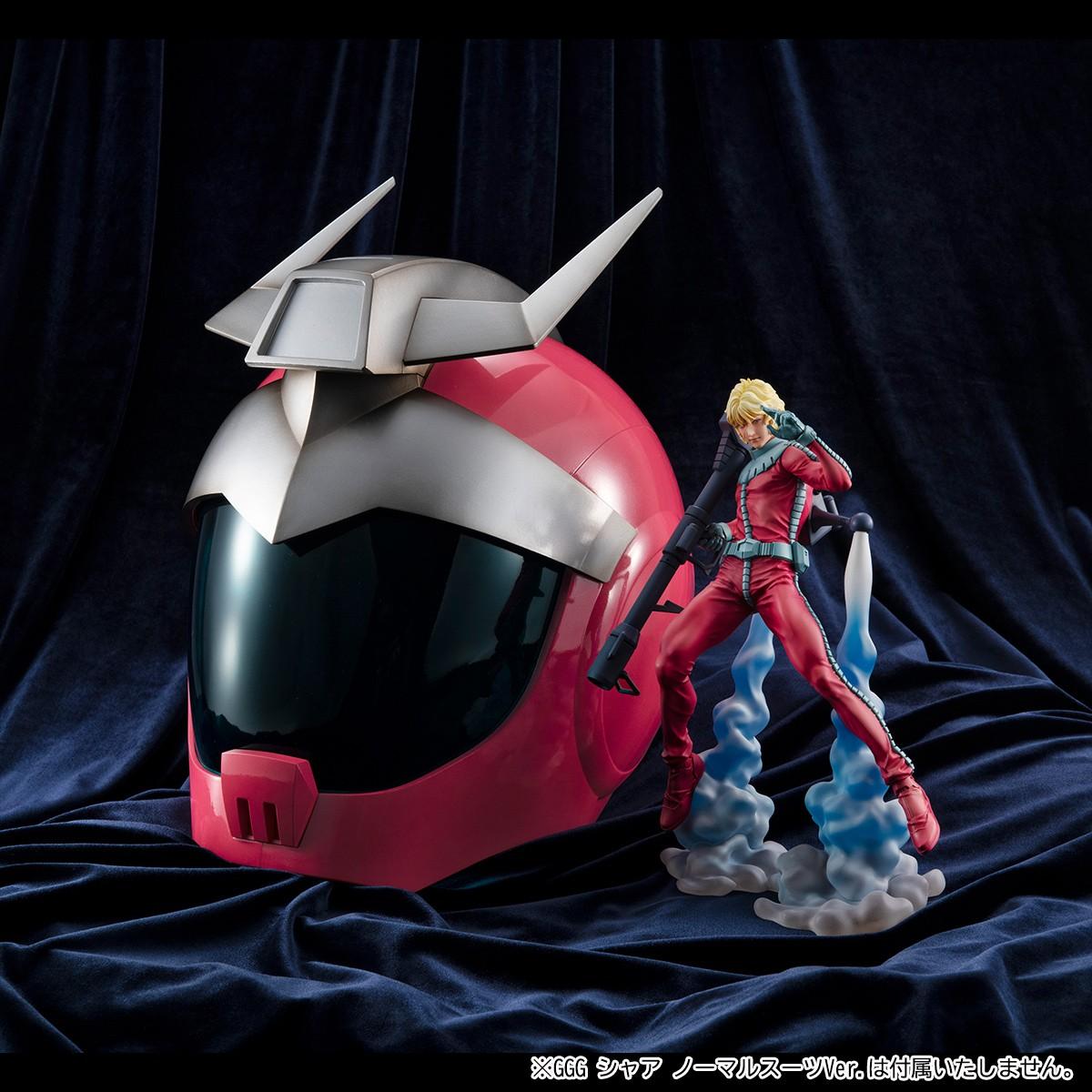 《高达》主题完整尺寸夏亚头盔公开 颜色略有差异
