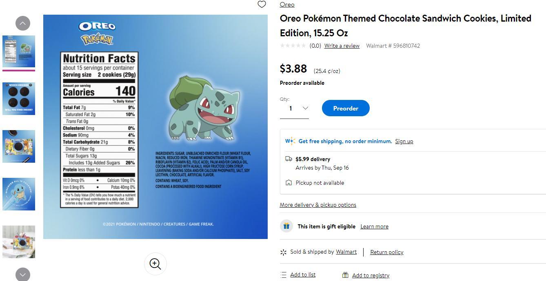 《宝可梦》联动奥利奥推出限定款饼干 每袋售价25元