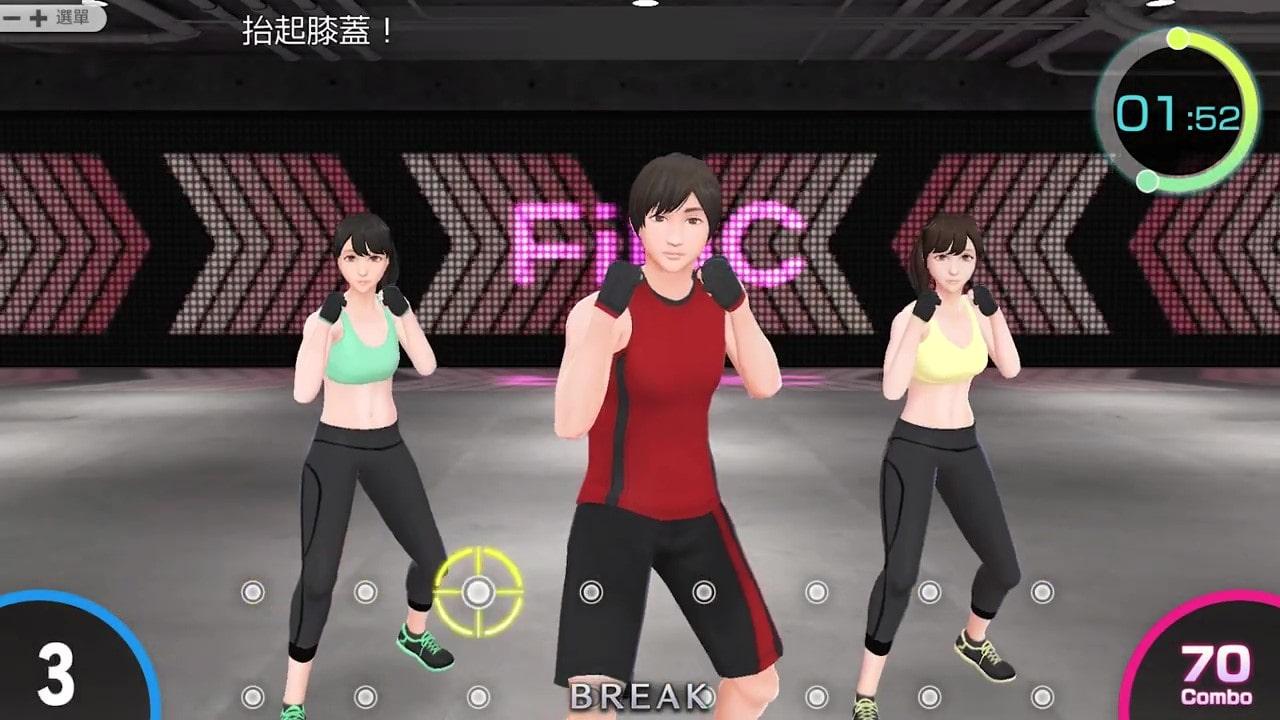 《节奏健身HOME FiT》最新预告 9月16日正式上线