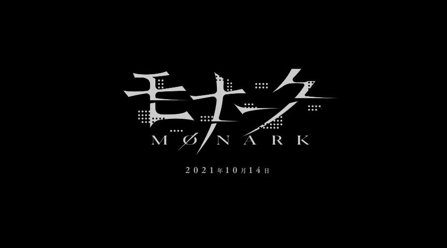 日式校园RPG《罪恶王权》发布全新预告 将于10月14日PC版、主机板同步发售