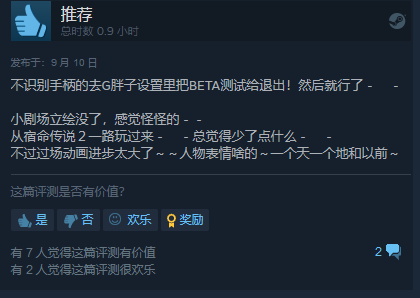 """《破晓传说》正式上线Steam 总体评价""""特别好评"""""""