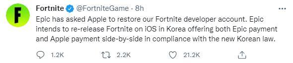 Epic想借助韩国法案 使苹果商城重新上架《堡垒之夜》