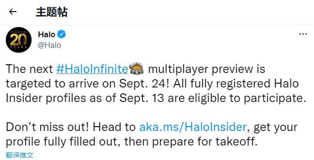 《光环:无限》新一轮技术预览测试9月24日开启 注册用户都可参与