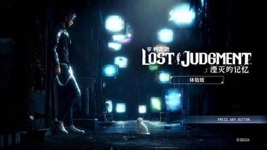 《审判之逝:湮灭的记忆》试玩版16分钟PS5实机发布 9月24日正式上线插图1