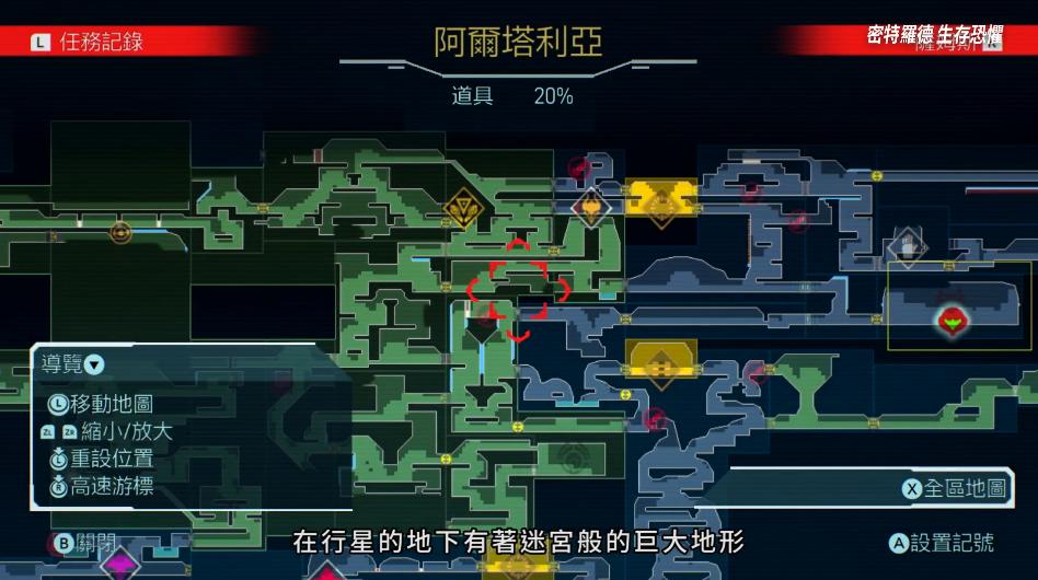 《银河战士:生存恐惧》发布概览预告 介绍游戏机制和新敌人插图5