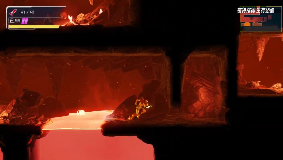 《银河战士:生存恐惧》发布概览预告 介绍游戏机制和新敌人插图9
