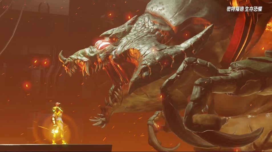 《银河战士:生存恐惧》发布概览预告 介绍游戏机制和新敌人插图23