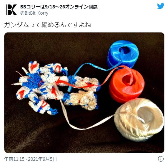 心灵手巧有模有样 高玩展示创意塑料绳编织高达模型插图7
