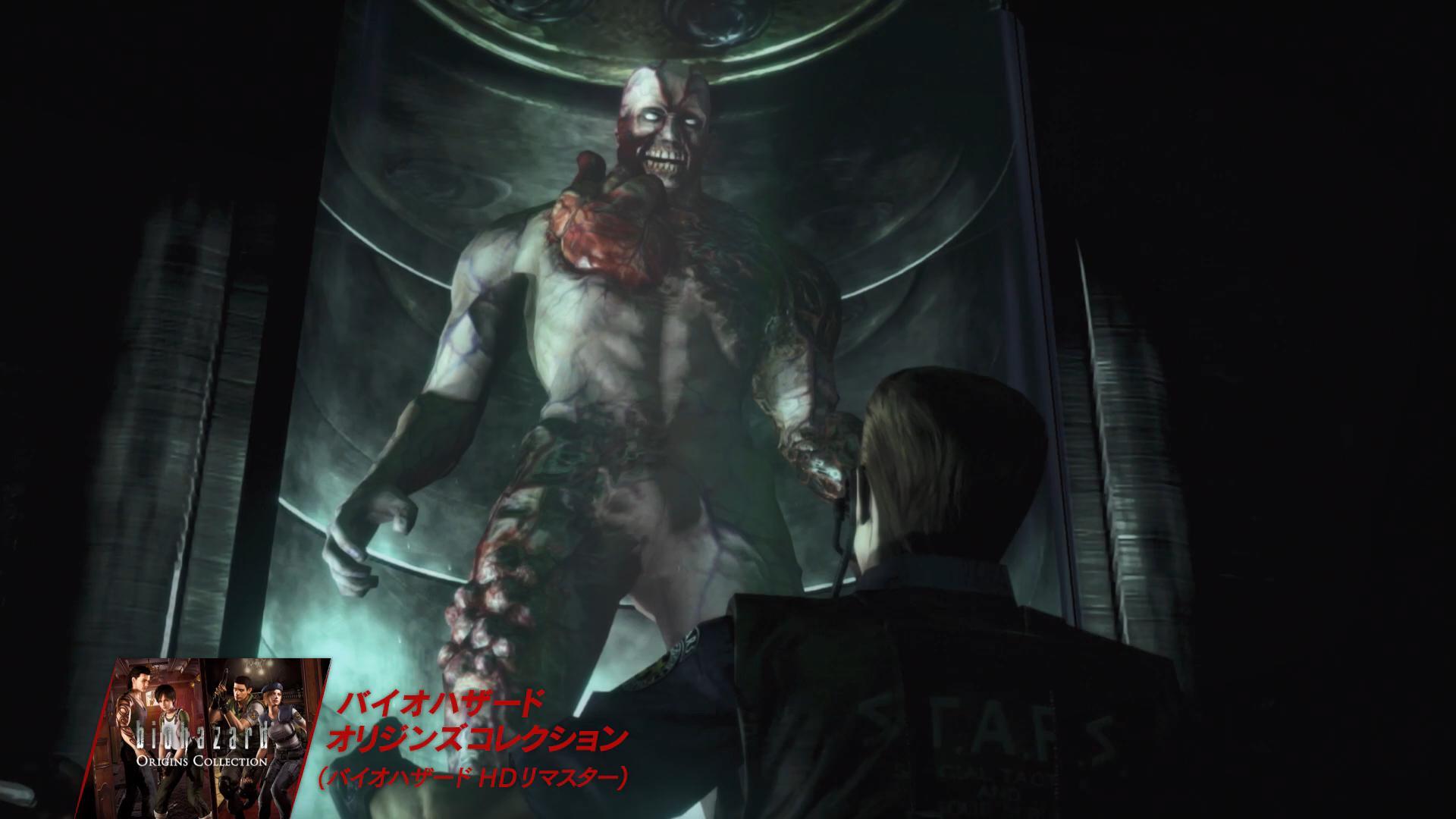 卡普空推出PS4《生化危机 25周年 剧情收藏版》 11月25日发售插图7