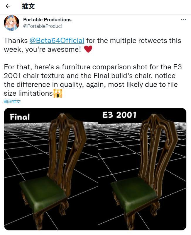 任天堂《瓦里奥制造》新游上线 竟包含其他游戏的测试内容插图5